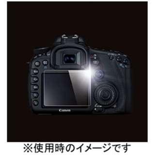 High Grade Glass Screen Protector for Canon EOS 7D[生産完了品 在庫限り]