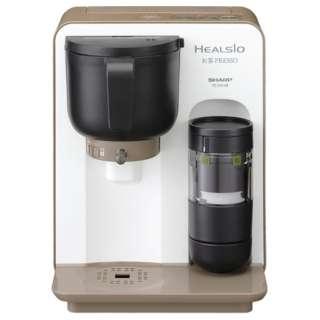 TE-GS10B-T お茶メーカー HEALSIO(ヘルシオ)お茶プレッソ ブラウン系