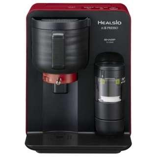TE-TS56V-R お茶メーカー HEALSIO(ヘルシオ)お茶プレッソ レッド系