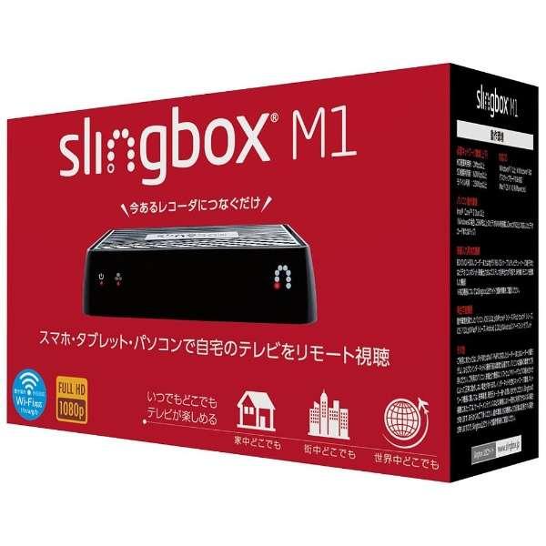 Full HDインターネット映像転送システム SMSBM1H111(Slingbox M1単体版)