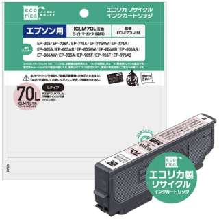 ECI-E70L-LM 互換プリンターインク ライトマゼンタ(大容量)