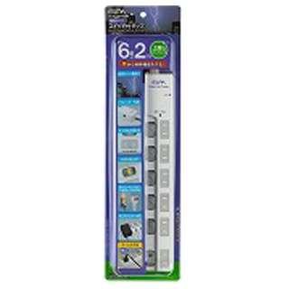 LEDランプスイッチ付タップ ブレーカー付 上挿し (2ピン式・6個口・ホワイト・2.0m) WLS-LU6200RMB