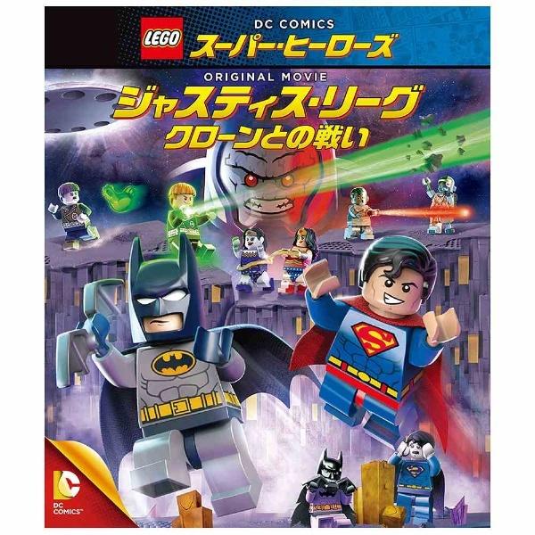 BicCamera. com | Warner brothers homuentatei LEGO (R) supermarket ...