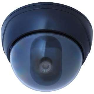 ドーム型ダミーカメラ SEC-D200