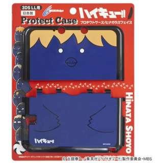 ハイキュー!! プロテクトケース(3DS LL用) ヒナガラスフェイス【3DS LL】