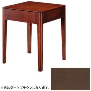 【ナイトテーブル】ソムノ(ダークブラウン)【日本製】