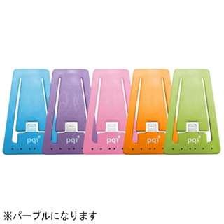 iPhone / iPod対応 Lightning ⇔ USBケーブル 充電・転送 (0.3m・パープル) MFi認証 6PCJ-008R0003A