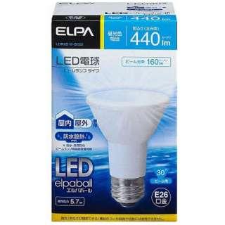 LDR6D-W-G052 LED電球 防水仕様 LEDエルパボール ホワイト [E26 /昼光色 /1個 /ビームランプ形 /下方向タイプ]