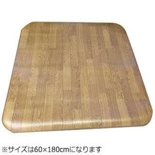 マット 7060CF 8026(60×180cm/ブラウン)