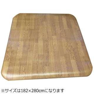 ラグ 7060CF 8026(182×280cm/ブラウン)