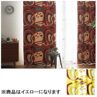 ドレープカーテン リンゴ(100×135cm/イエロー)【日本製】