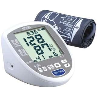DS-S10 血圧計 NISSEI [上腕(カフ)式]
