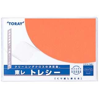 トレシー 無地(アプリコット)19×19cm