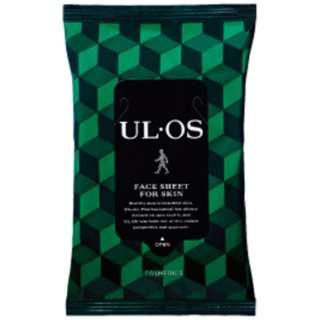 UL・OS(ウルオス)大人のフェイスシート 14枚