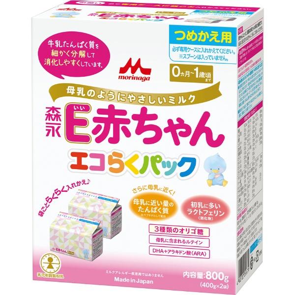 50f614a694111 価格.com - 森永乳業 エコらくパック E赤ちゃん つめかえ用 400g×2袋入 ...