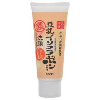 SANA(サナ)なめらか本舗 豆乳イソフラボン含有の濃しっとり洗顔 (150g) [洗顔フォーム]