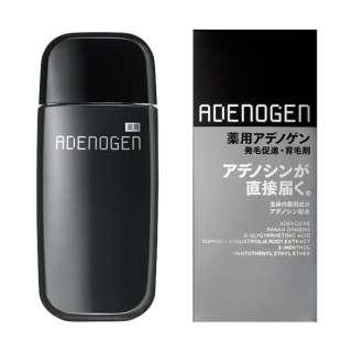 ADENOGEN(アデノゲン)薬用アデノゲンEX <L>(300mL)(販売名:S-AXエッセンスEX)
