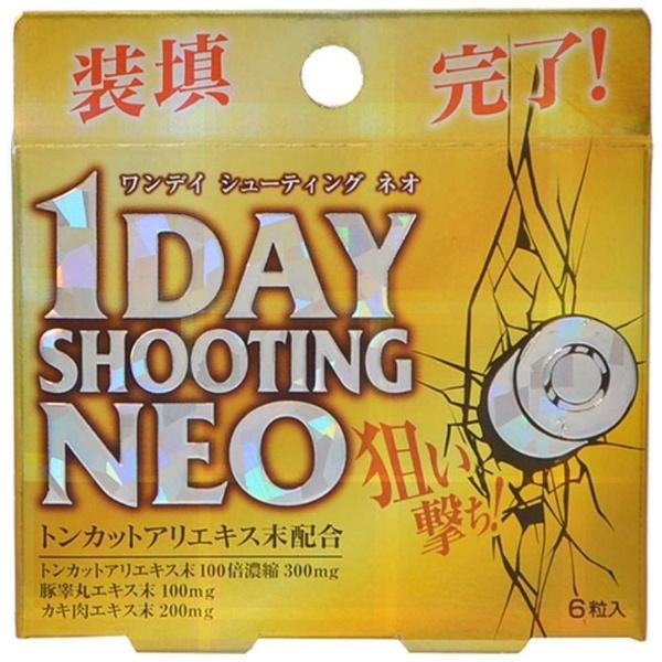 阪本漢法製薬 1Dayシューティングネオ 6粒