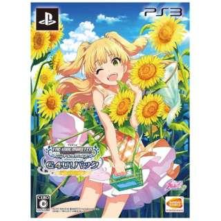 TVアニメ アイドルマスター シンデレラガールズ G4U!パック VOL.4【PS3ゲームソフト】