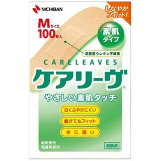 CARELEAVES(ケアリーヴ) Mサイズ 100枚 CL100M〔ばんそうこう〕