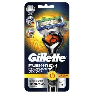 Gillette(ジレット) プログライド フレックスボール パワーホルダー 替刃1個付 〔ひげそり〕