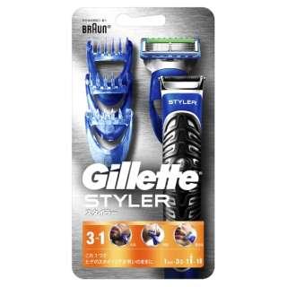 Gillette(ジレット) フュージョン 5+1 プログライド スタイラー 替刃1個付 〔ひげそり〕
