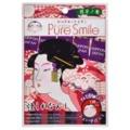 Pure Smile(ピュアスマイル) アートマスク 紅だゆう 27ml