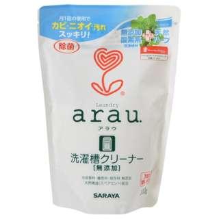 arau(アラウ)洗濯槽クリーナー(300g)〔洗濯槽クリーナー〕