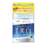 MOISTURE MILD(モイスチュアマイルド)ホワイトパーフェクトジェル(100g)[オールインワン〕