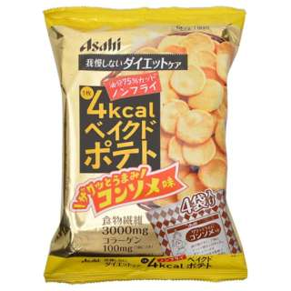 RESET BODY(リセットボディ) ベイクドポテト コンソメ味 4袋 〔美容・ダイエット〕