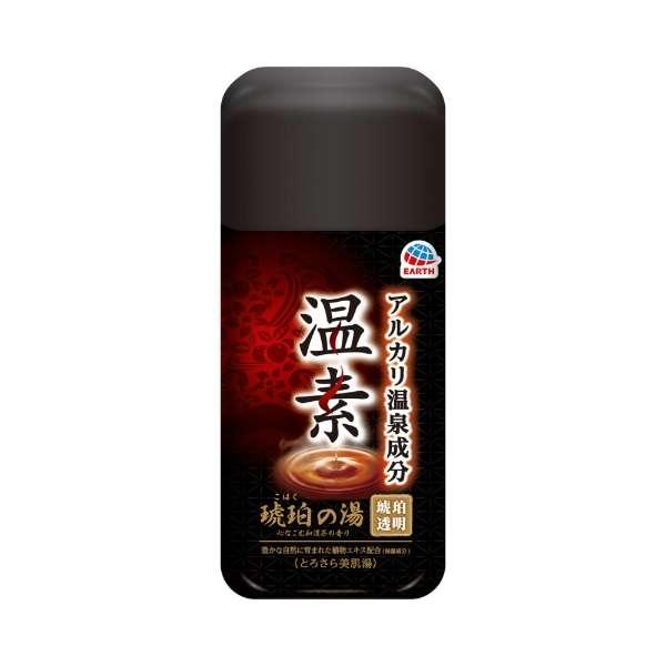 温素琥珀の湯 (600g) [入浴剤]
