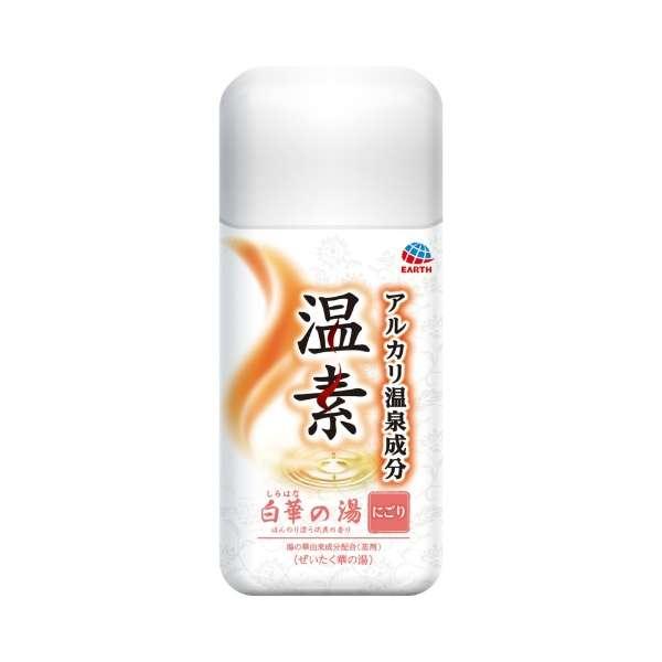 温素白華の湯 (600g) [入浴剤]