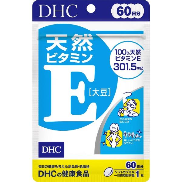 DHC 天然ビタミンE(大豆) 60日分 60粒