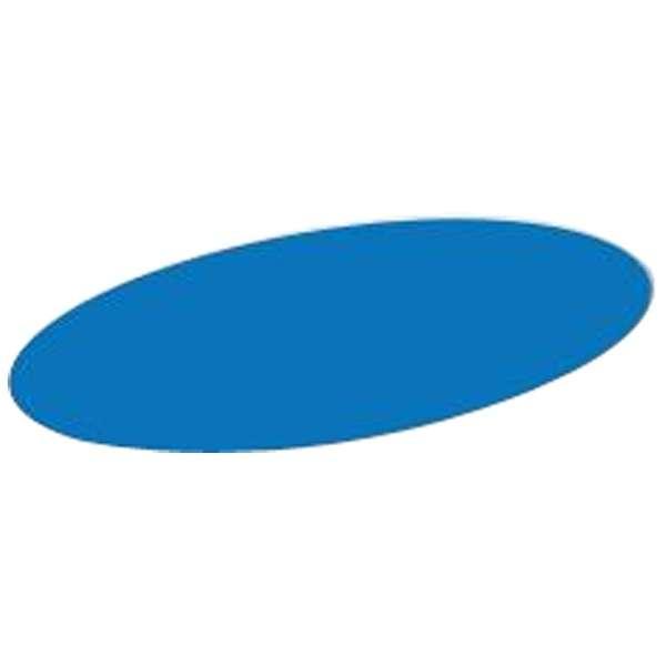 ドットクリーン クラウゼンAMB21(ロイヤルブルー)