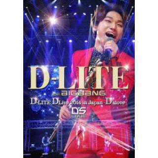 D-LITE(from BIGBANG)/D-LITE DLive 2014 in Japan ~D'slove~ -DELUXE EDITION- 【DVD】