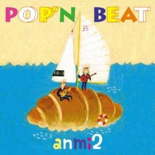 あんみつ/POP'N BEAT 【CD】