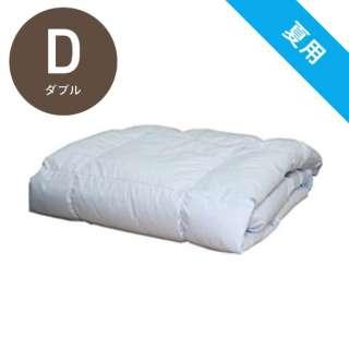 肌掛け羽毛布団 DK98610 [ダブル(190×210cm) /夏用 /ホワイトダックダウン85%]