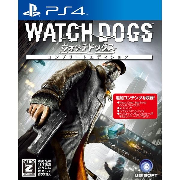 Watch Dogs コンプリートエディション