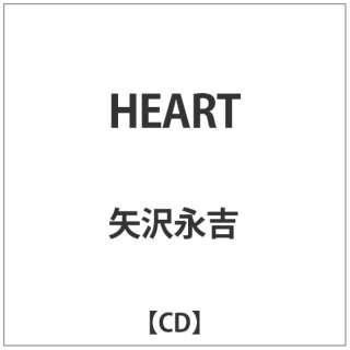 矢沢永吉/HEART 【CD】