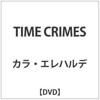 TIME CRIMES 【DVD】
