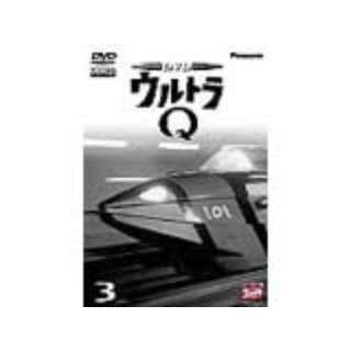 デジタルウルトラシリーズ DVD ウルトラQ VOL.3 【DVD】