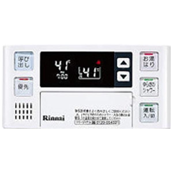 リンナイ 浴室リモコン BC-140V