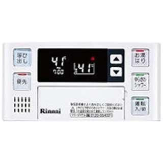 浴室リモコン BC-140V