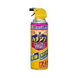 アースハチアブスーパージェット 455ml 〔殺虫剤〕