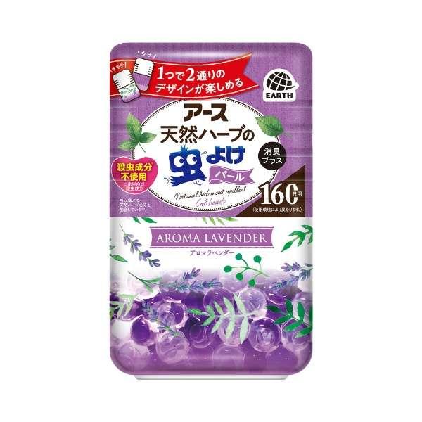 バポナ虫よけパール 160日用 アロマラベンダーの香り