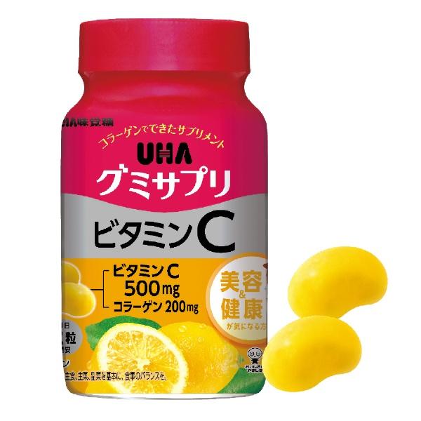 UHA味覚糖 UHAグミサプリ ビタミンC ボトルタイプタイプ 1セット 30日分×2個 UHA味覚糖 サプリメント