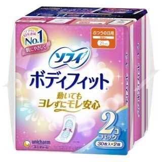sofy(ソフィ) ボディフィット 羽なし 30枚×2個 〔サニタリー用品(生理用品) 〕