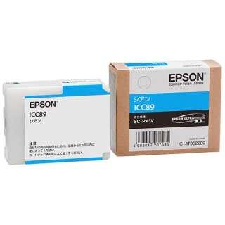 ICC89 純正プリンターインク Epson Proselection シアン