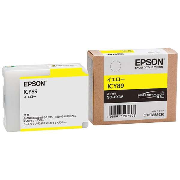 ICY89 純正プリンターインク Epson Proselection イエロー