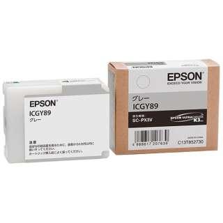ICGY89 純正プリンターインク Epson Proselection グレー